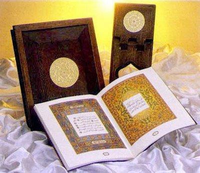 التجارة في القرآن الكريم ...