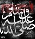 مسند الشاميين / موافق للمطبوع