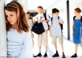 الإنسحاب الإجتماعى لدى الأطفال المتخلفين عقليآ وعلاقتة ببعض المتغيرات