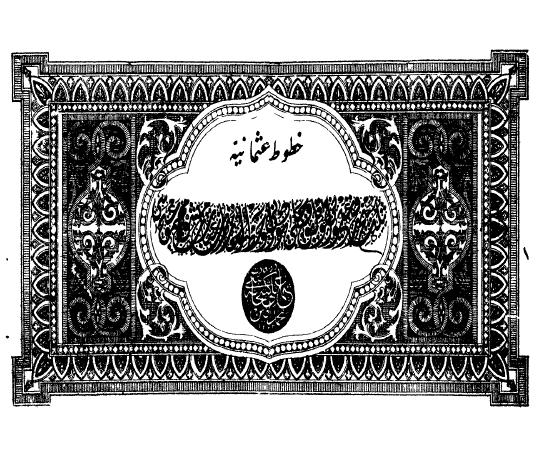 خطوط عثمانيه
