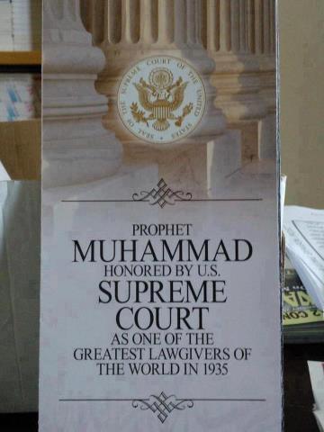 المحكمة الأمريكية العليا THE SUPREME COURT OF THE UNITED STATES