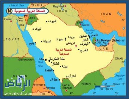 الجغرافيا عند العرب