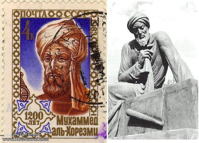 الأسس الإسلامية فى فكر إبن خلدون ونظرياتة