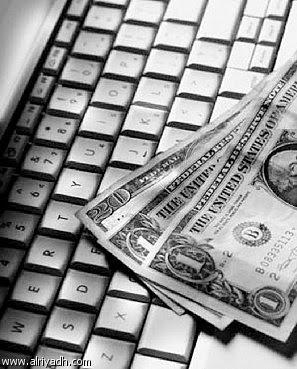 التجارة الإلكترونية فى العالم العربي