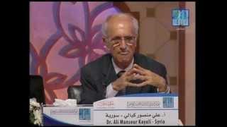 أجمل محاضرة للإعجاز العلمي في القرآن
